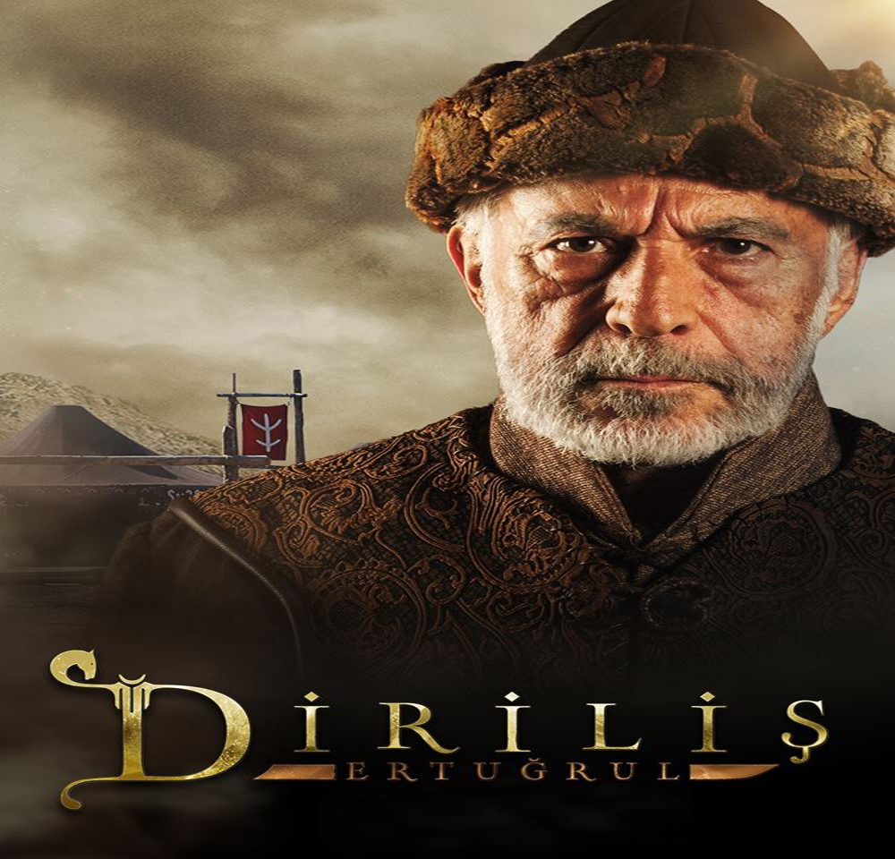 """Diriliş Ertuğrul""da şok !"